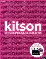 『kitson 2010 AUTUMN & WINTER COLLECTION』(宝島社)