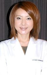 """西川史子が""""親友""""山本モナ結婚を祝福 (C)ORICON DD inc."""