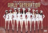 日本初のDVD『少女時代到来〜来日記念盤〜 New Beginning of Girls' Generation』