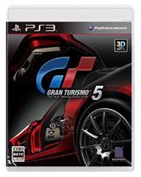 11月3日より発売される『グランツーリスモ5』(通常盤)