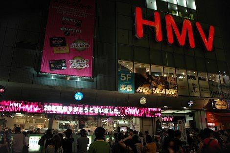 電光掲示板には「HMV渋谷は本日で閉店します」「20年間ありがとうございました」の文字が