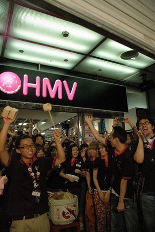 22日午後11時30分、鏡開きの後に下ろされたシャッターとともに、20年の歴史を閉じたHMV渋谷店 (C)ORICON DD inc.