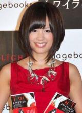 トワイライトカフェのオープニング記念イベントに出席したAKB48・前田敦子 (C)ORICON DD inc.