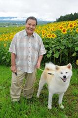 映画『星守る犬』に主演する西田敏行とハッピー役の秋田犬(オス・2才)