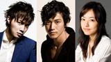 2010年10月より放送されるTBSドラマ『獣医ドリトル』に出演する(左から)成宮寛貴、主演の小栗旬、井上真央