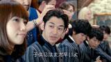 宮崎あおいが出演する『ウーノ フォグバー』(資生堂)新CM