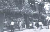 1974年頃のキデイランド原宿店