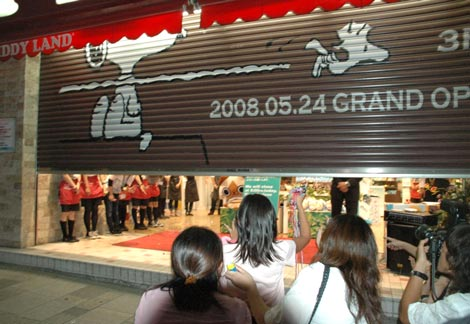 ビル建て替えのため8月31日をもって現行店舗での営業を終了、最後は閉まるシャッターとスタッフに手を振るファンも  【8月31日=東京・キデイランド原宿店】 (C)ORICON DD inc.