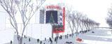 2012年夏にオープン予定の『キデイランド』新店舗イメージ図