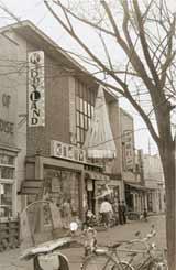 1960年頃のキデイランド原宿店