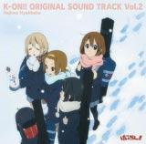 写真は10月6日に発売される『K-ON!! ORIGINAL SOUND TRACK Vol.2』 (C)かきふらい・芳文社/桜高軽音部