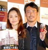 プレミアムビール『アサヒ 世界ビール紀行』新発売記念イベントに出席した上村愛子&皆川賢太郎夫妻