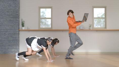 メイド姿で掃除をしながら玉木宏についてまわる渡り廊下走り隊『LaVie L』(NEC)シリーズ新CM