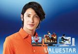 玉木宏がイメージキャラクターを務める『VALUESTAR』(NEC)シリーズ