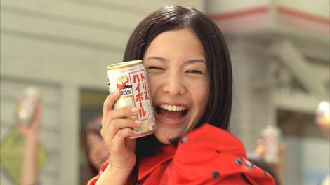 トリスCMに出演した吉高由里子