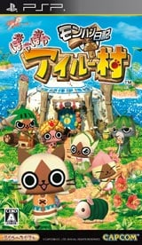『モンハン日記 ぽかぽかアイルー村』 (C)CAPCOM CO., LTD. 2010 ALL RIGHTS RESERVED.