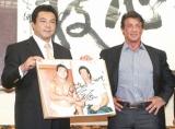 22年ぶりに再開を果たした(写真左から)九重親方とシルベスター・スタローン (C)ORICON DD inc.