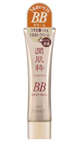 セブン−イレブンで11月1日より発売される「潤肌粋(じゅんいすい)」シリーズ新商品『うるおいリフト BBクリーム』
