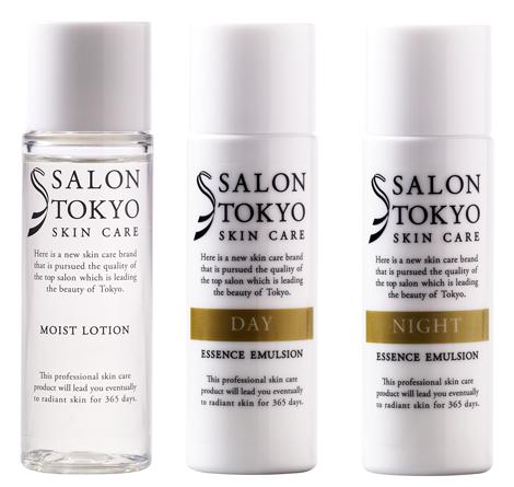 ローソンとTAYAと共同開発したヘアケア・スキンケアブランド「サロントーキョー」スキンケア商品
