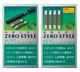 JTが展開している無煙たばこ『ゼロスタイル・ミント』