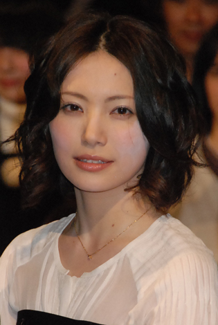 nude Mimura (72 images) Topless, iCloud, bra