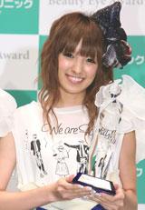 『Beauty Eye Award 2010』で初代グランプリに輝いた南明奈