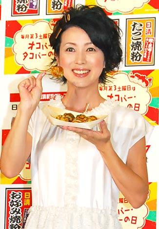 毎月第3土曜日「オコパー・タコパーの日」制定記念式典に出席した西村知美 (C)ORICON DD inc.