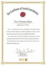 今後、認定証の元となる社会貢献事業の契約書