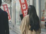 蒼井優が出演する平成23年用お年玉付き年賀はがきCM