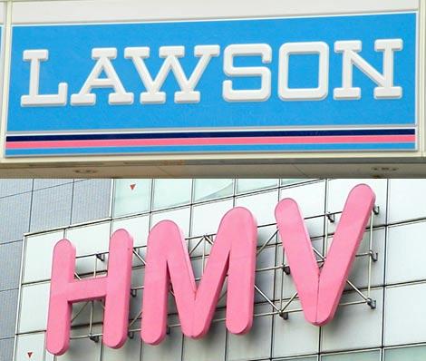 ローソンがHMVを買収
