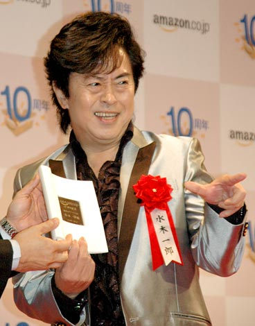 Amazon.co.jp10周年記念式典で殿堂入り「アーティスト部門」を受賞した水木一郎 (C)ORICON DD inc.