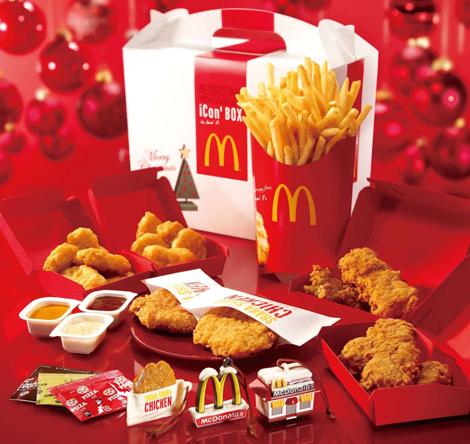 マクドナルド初のチキン商品セット『アイコンボックス』