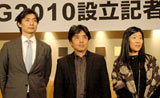 電子書籍制作・販売会社「G2010」設立会見に出席した(左から)船山浩平社長、村上龍氏、よしもとばなな氏 (C)ORICON DD inc.