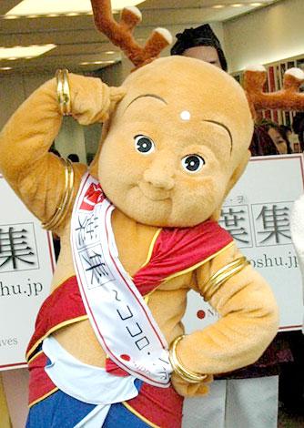 来年の去就が注目される、「平城遷都1300年記念祭」の公式マスコットキャラクター・せんとくん (C)ORICON DD inc.
