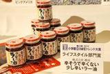 『小学館DIMEトレンド大賞』ライフスタイル部門賞に選ばれた「辛そう辛くない少し辛いラー油」(桃屋)