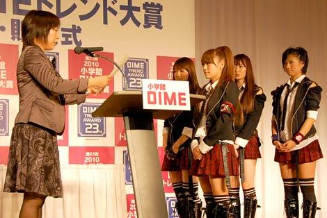 『第23回小学館DIMEトレンド大賞』の話題の人物賞を受賞したAKB48 (C)ORICON DD inc.