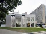 2010年度『グッドデザイン賞』金賞のヒビヤカダン日比谷公園店(日比谷花壇)