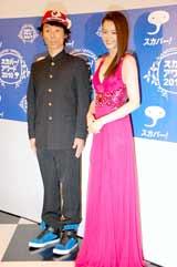 『スカパー!アワード2010』ブルーカーペットに登場した(左から)難波章浩、黒谷友香