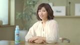 CMで洗濯のこだわりを語る森高千里/『ハミングNeo』(花王)CM