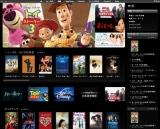 iTunes Store、映画コーナーのトップ画面
