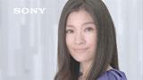 にこやかな笑顔でCMに登場する篠原涼子/ソニー『ブルーレイ一体型<ブラビア>HX80R』新CM