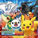 日本マクドナルドの『ポケモンカレンダー2011』 (C)Nintendo・Creatures・GAME FREAK・TV Tokyo・ShoPro・JR Kikaku (C)Pokemon