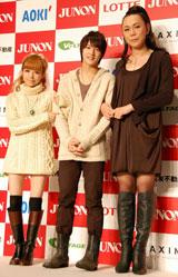 左から審査員を務めた益若つばさ、上遠野太洸さん、ミッツ・マングローブ(C)ORICON DD inc.