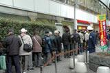 「年末ジャンボ宝くじ」を求めて東京・西銀座チャンスセンターには、発売開始となる午前8時30分の段階で約1000人が行列