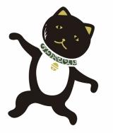 """""""趣味は毎年正月に喪中のハガキを送ること""""だという黒い招き猫の「ふこにゃん」"""