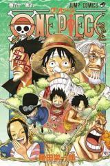 『ONE PIECE』のシリーズ年間実売は3234万部! ※写真は、最新巻『ONE PIECE 60』 (C)尾田栄一郎/集英社
