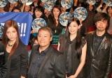 映画『SPACE BATTLESHIPヤマト』の初日舞台あいさつに登壇した(左から)黒木メイサ、西田敏行、マイコ、山崎貴監督 (C)ORICON DD inc.
