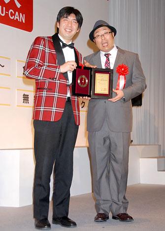 『2010 ユーキャン新語・流行語大賞』でトップテンに「ととのいました」が選ばれたWコロン(ねづっち、木曽さんちゅう) (C)ORICON DD inc.
