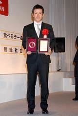 『2010 ユーキャン新語・流行語大賞』で選考委員特別賞を受賞した斎藤佑樹投手