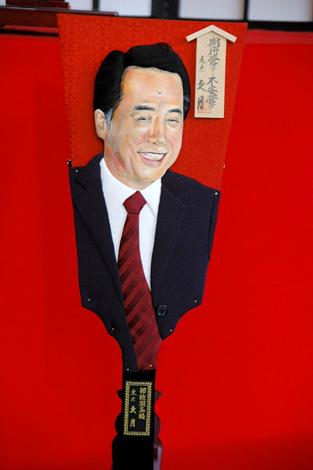 2010年『変わり羽子板』のモデルに選ばれた菅直人首相 (C)ORICON DD inc.